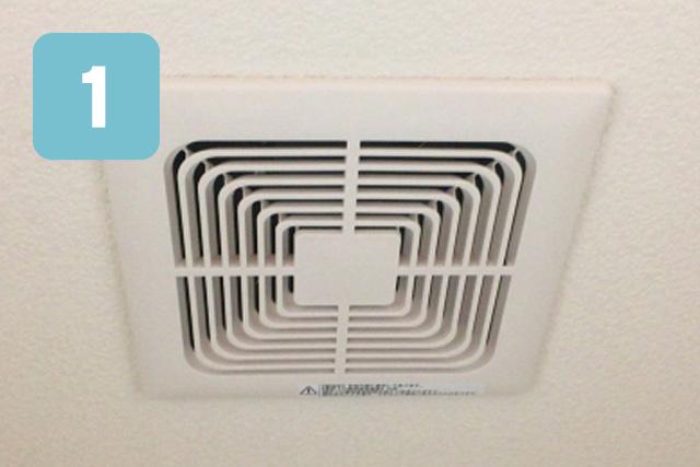 清掃のプロが行う浴室・トイレの換気扇分解洗浄手順1